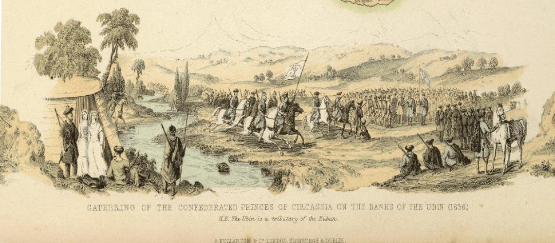 התאספות השבטים הצ'רקסים תחת הדגל הצ'רקסי